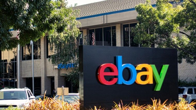 ebay HQ - San Jose