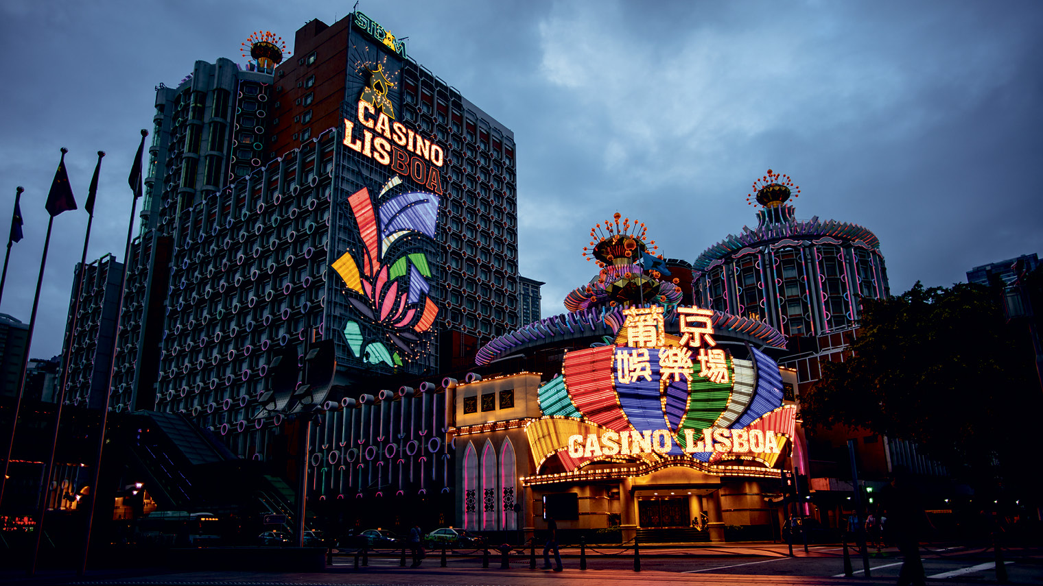 Since being handed back to China in 1999, Macau's economy has depended on the entertainment business