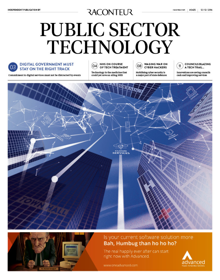 Public Sector Technology Special Report