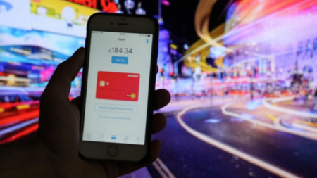 Monzo Bank is a mobile-only bank based on an app that interacts with pre-paid MasterCards