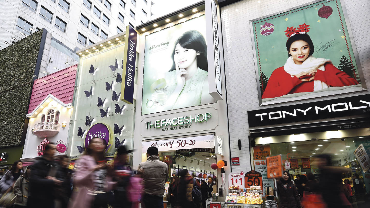 Cosmetics stores in the Myeongdong shopping district of Seoul