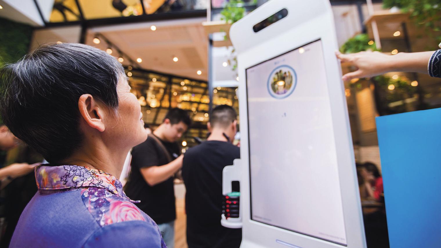 Future of Payments special report Raconteur Biometrics