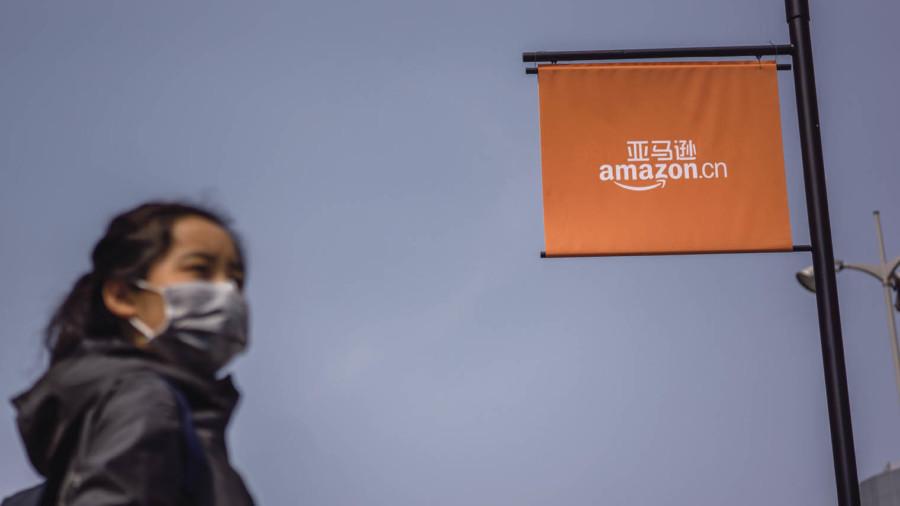 Amazon sign China