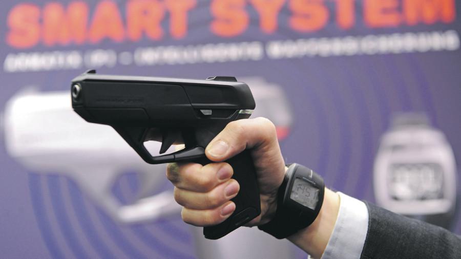 Holding a smart gun