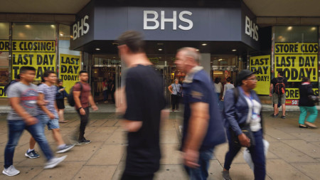 BHS store closing down storefront view