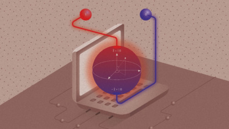 Quantum computing illustration
