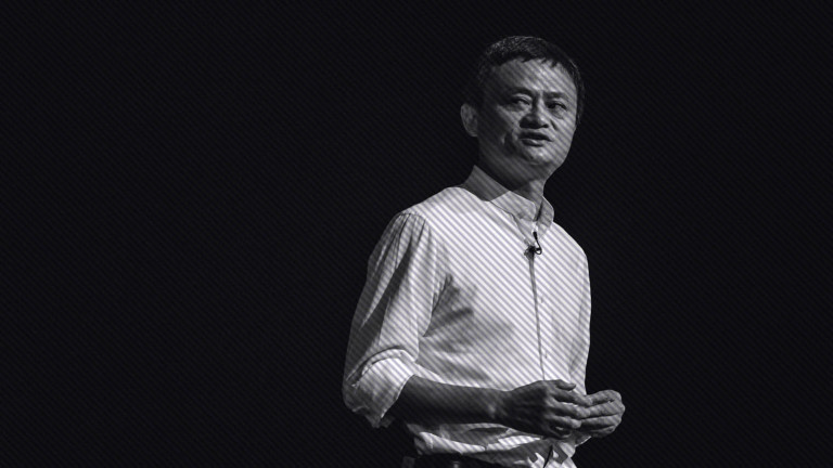 Alibaba Group chairman Jack Ma speaking at a conference