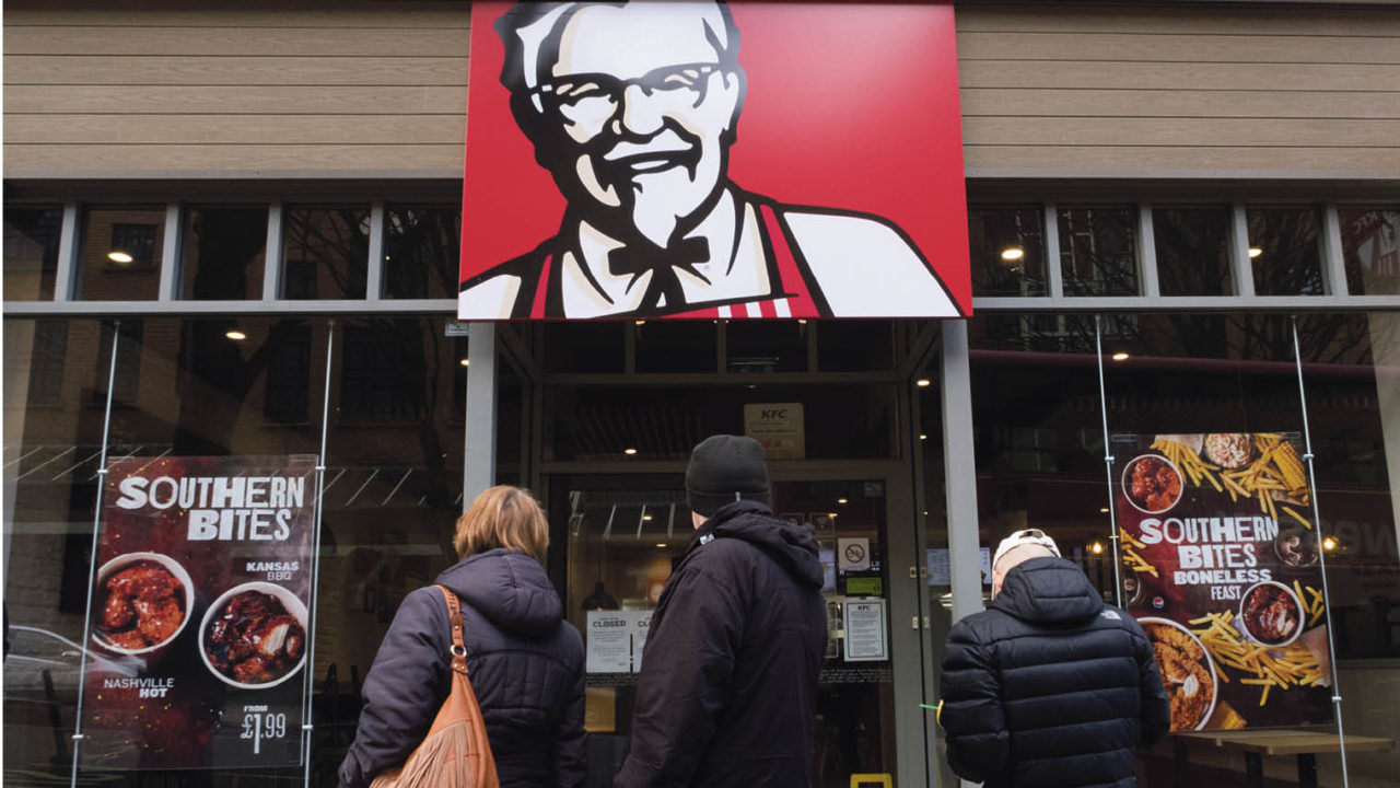 KFC storefront closed