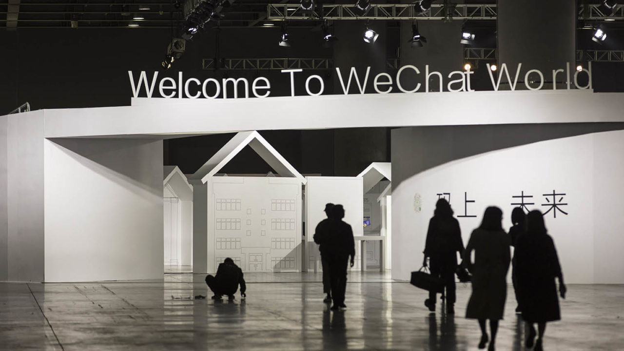 WeChat world
