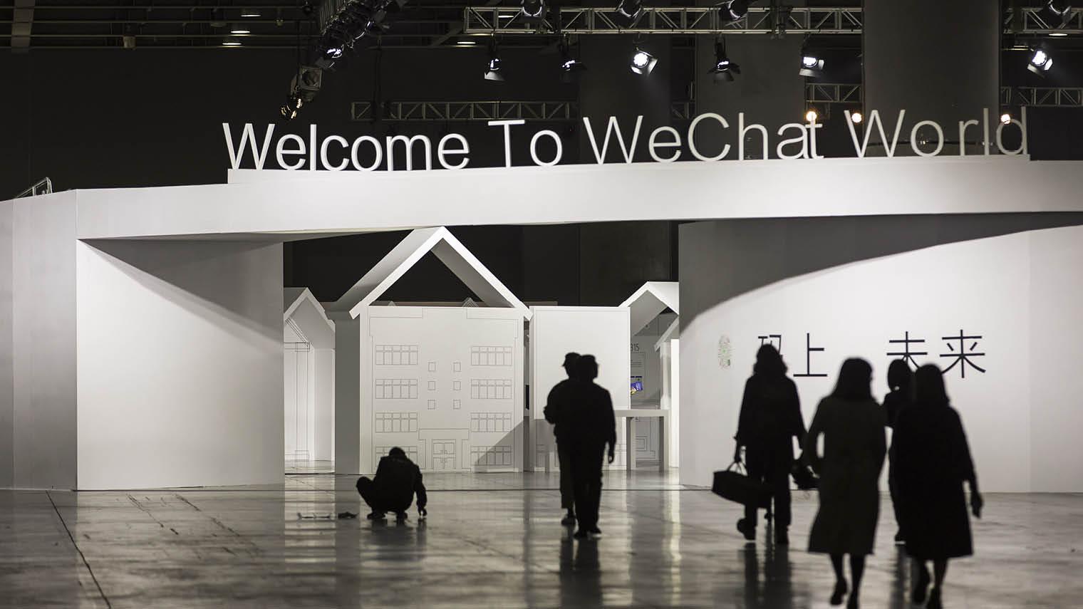 WeChat world
