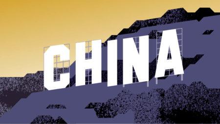 China film industry illustration