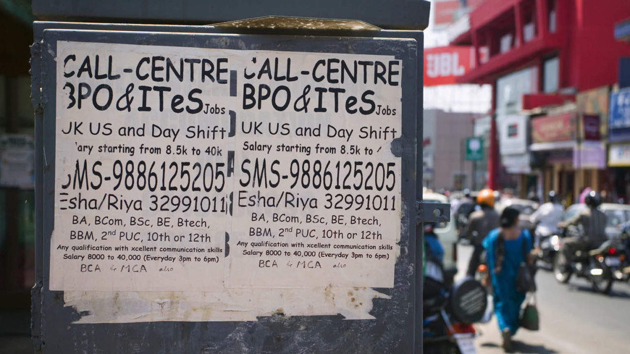 Old call centre adverts
