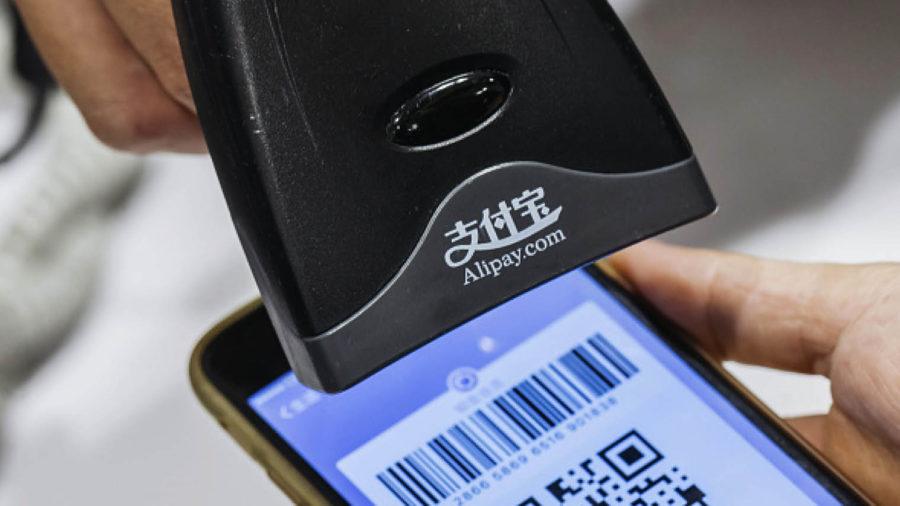 Alipay QR code scanner
