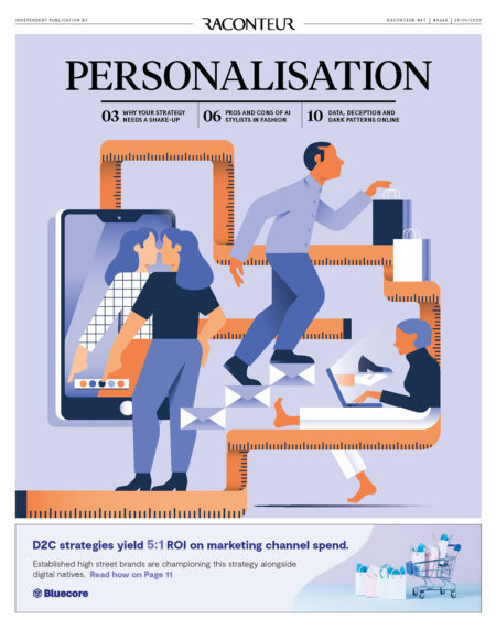 Personalisation cover