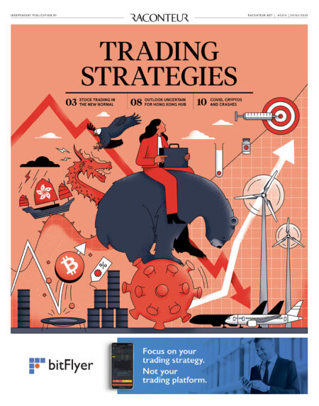 Trading Strategies cover image
