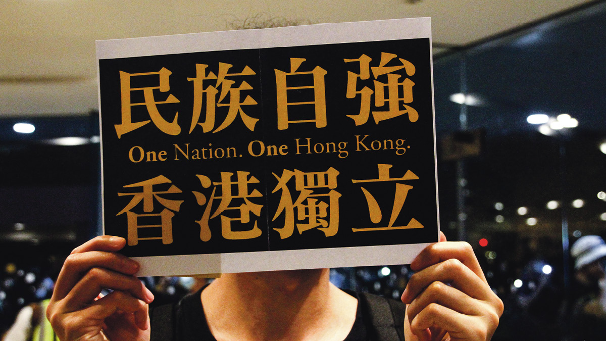 Hong Kong protestor