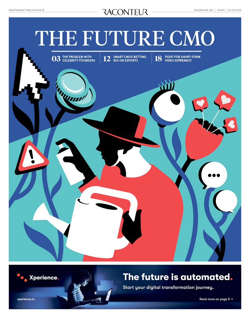 CMO cover